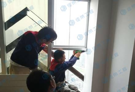 固定玻璃改窗户
